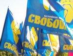 Почему графа «национальность» в паспорте сделает Украину страной-изгоем
