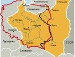 Польша объявляет пересмотр европейских границ
