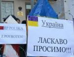 Радости безвиза: поездка в Польшу обернулась украинке адом