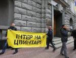 Политические репрессии на Украине после событий 9-го Мая