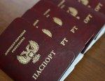 Востребованность «краснокожей паспортины» с гербами ДНР и ЛНР резко возросл