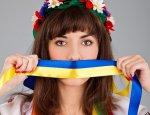Украина: Стратегия страха