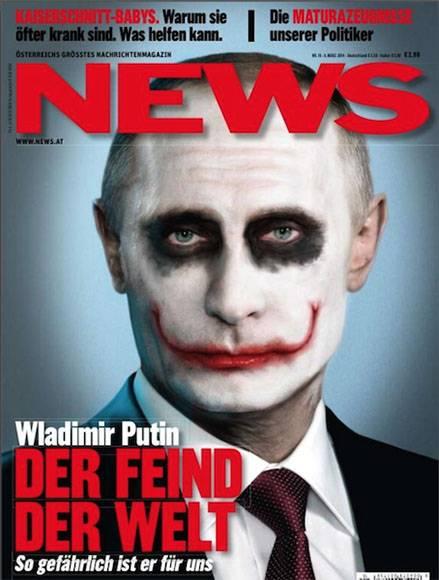 Владимир Путин Лучшее 55 фото