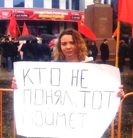 Политическая Проститутка Соловьев