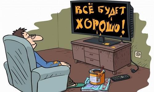 Забытая Россия: как наше ТВ вычеркнуло её проблемы из своей повестки